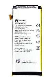 Huawei Ascend P6 Original Battery